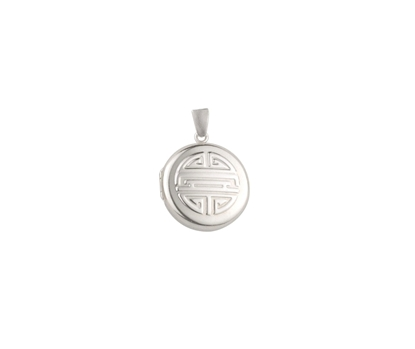 Picture of Silver Locket 6 Embossed